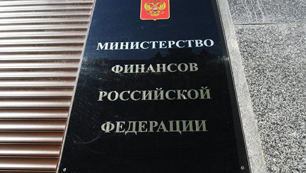 В Госдуме раскритиковали проекты Минфина о страховых взносах ФНС