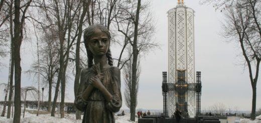 голодомор на Украине