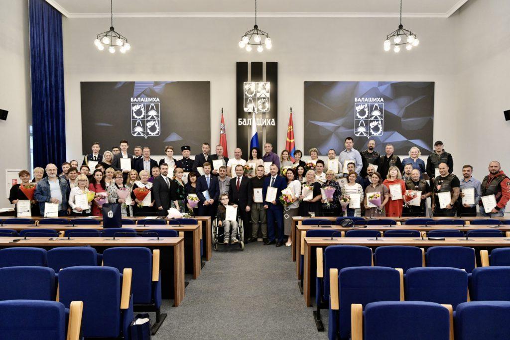 Сергей Юров и Игорь Брынцалов поблагодарили волонтёров Балашихи за работу в период пандемии